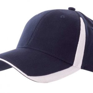 4359 Blaze Cap Workwear By Loop Workwear NZ